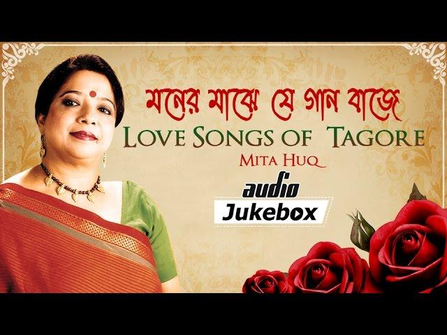 Moner Majhe Je Gaan Baje - Love Songs of Tagore - Mita Haque