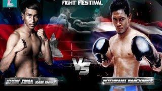 ឃីម ឌីម៉ា Vs ពេជ្ររាហ៊ូ, Khim Dima, Cambodia Vs Petchrahu, Thai, Khmer Boxing 21 November 2018