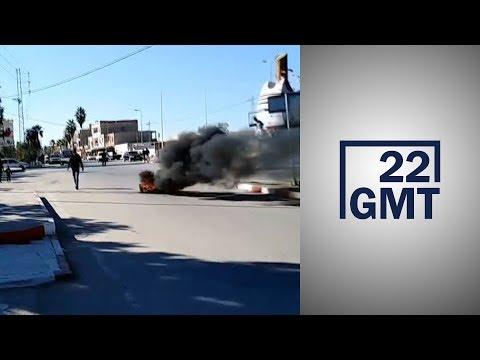 بدأت الاحتجاجات إثر انتحار شاب حرقا.. اشتباكات بين الأمن ومتظاهرين في مدينة جلمة التونسية  - 02:58-2019 / 12 / 4