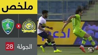ملخص مباراة النصر والفتح في الجولة 28 دوري كأس الأمير محمد بن سلمان للمحترفين