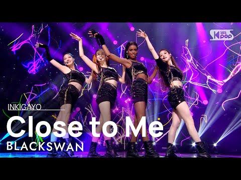 BLACKSWAN(블랙스완) – Close to Me @인기가요 inkigayo 20211017
