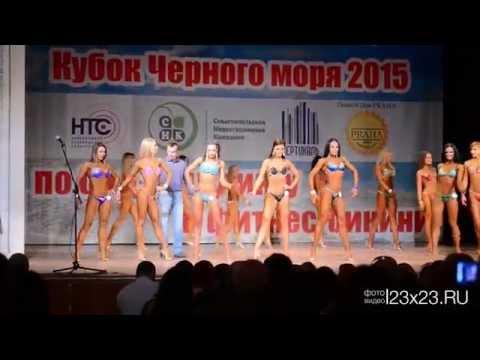 Студия ФОРМА на Кубке Черного моря 2015