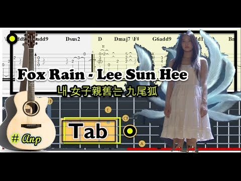 Guitar Tab - (Fox Rain) Lee Sun Hee ( My Girlfriend Is A Gumiho OST ) Fingerstyle Tutorial #Anp