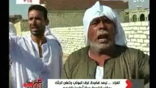 أهالي قرية الخوجة بالفيوم بقالنا 12 سنة المقابر فيها مية ولو حد مات مش هتلافي مكان لدفنه