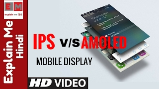 AMOLED v/s IPS LCD Display | Difference | Which Is Best For Mobile Phones