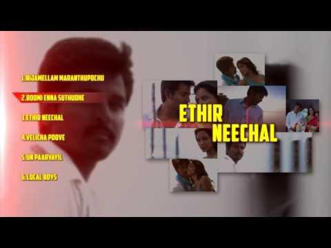 Ethir Neechal - Tamil Music Box