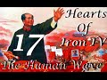 Hearts Of Iron IV [WC] - The Human Wave - Communist China - Ep17