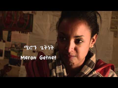 Hello Ethiopia! Trailer