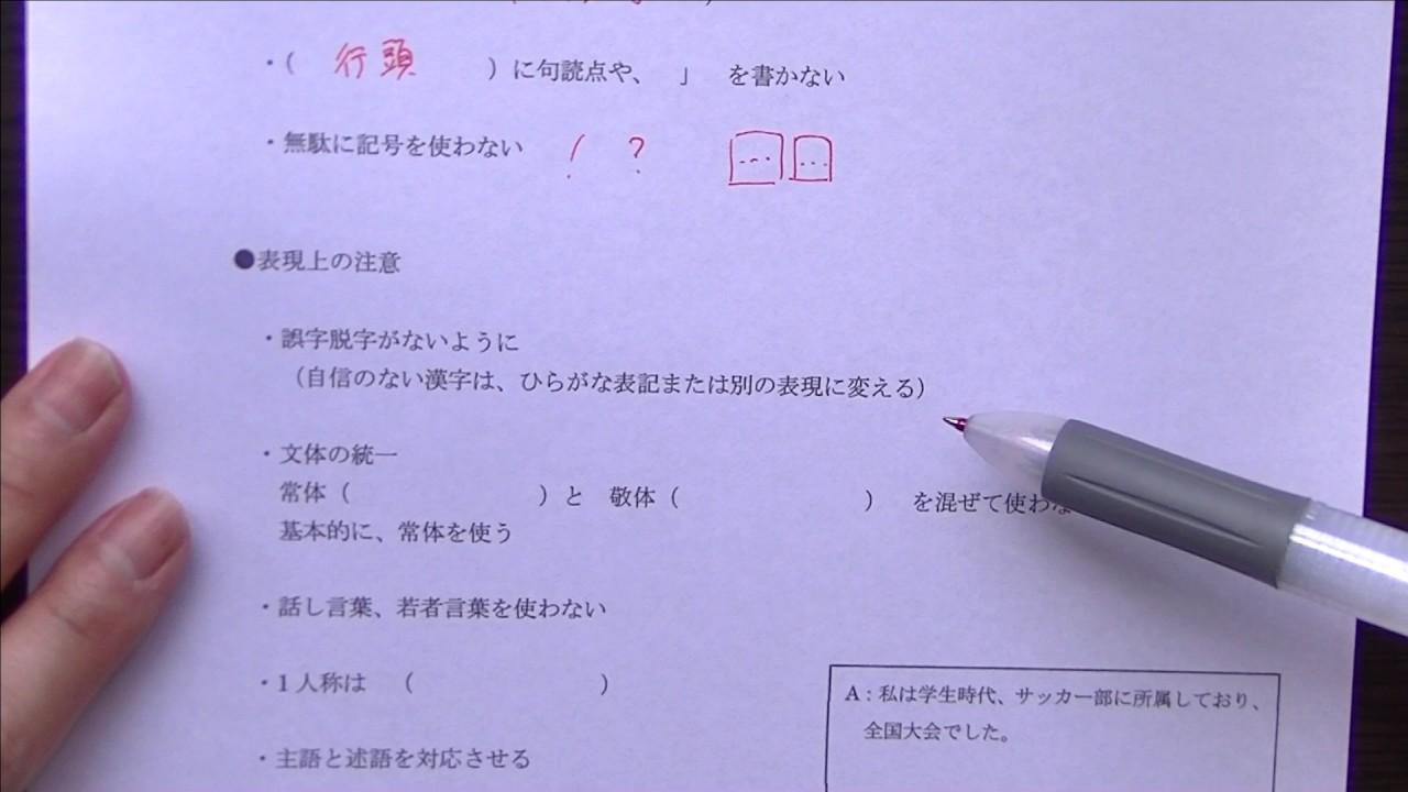 小論文 公務員 試験