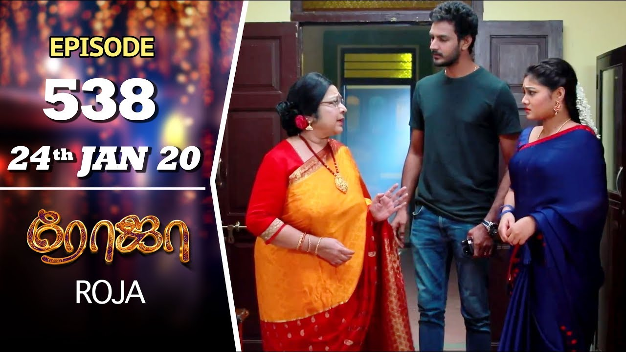 ROJA Serial | Episode 538 | 24th Jan 2020 | Priyanka | SibbuSuryan | SunTV Serial |Saregama TVShows