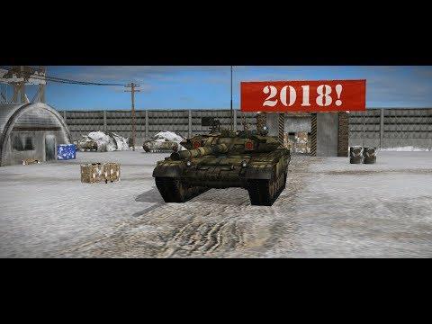Tank Force Stream Что это такое?