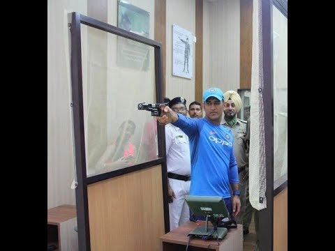 Latest: M S Dhoni Pistol Shooting at Kolkata Police Training School