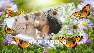 중년들이 좋아하는 가슴적시는 추억의 인기곡 트로트메들리 22곡