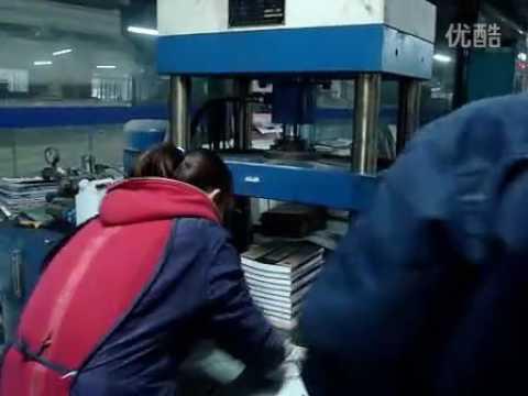 ST-SKJ560 Hardcover Book Case In Machine