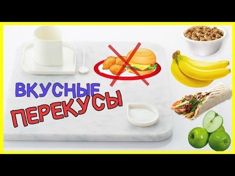 Очень Быстрые и  Простые рецепты, НО ОЧЕНЬ ВКУСНЫЕ (Вкусно и Просто)