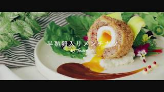 【ボリュームたっぷり】半熟卵入りメンチカツ