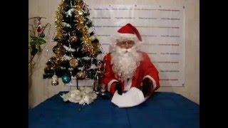 видео В компании Деда Мороза и Санты. | GidBaby.ru - беременность, роды, развитие ребенка