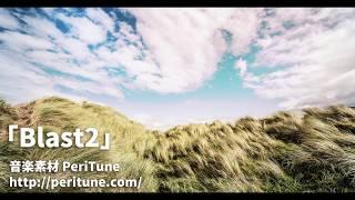 【無料フリーBGM】情熱的な民族音楽「Blast2」