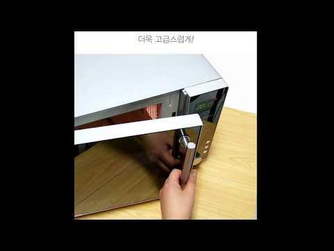롯데이라이프 메탈 미러 전자레인지 23L