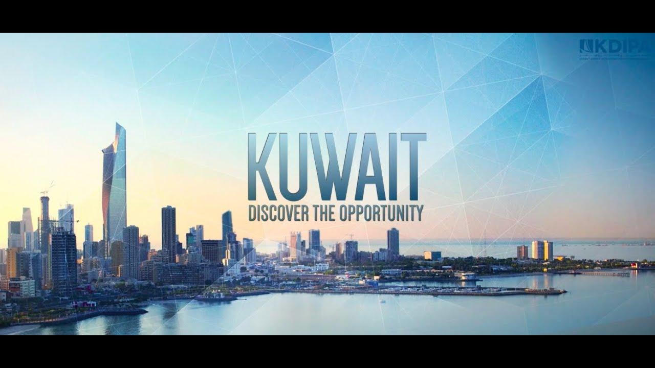 Why Kuwait? | KDIPA
