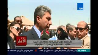 مصر تستضيف مؤتمر المجلس الدولي للمطارات لقارة افريقيا
