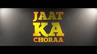 Jaat ka chora || jaat land || chaudhary || letest haryanvi song || R Paroda