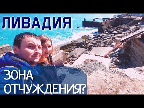 Крым с песчаное лагерь мультфильм веб камера онлайн