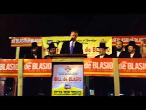 Bill de Blasio Receives Satmar (Ahronim) Endorsement