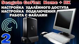 Домашняя мультимедийная коллекция на 3 TB - для всех ТВ с Smart-TV-2