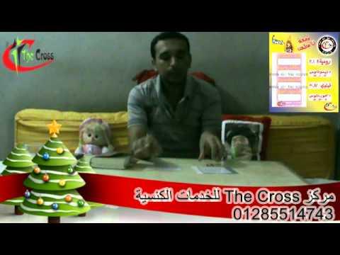 شمعة أنا مطمن وسيلة إيضاح لإبتدائي وإعدادي the cross 01285514743