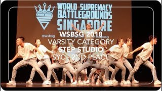 World Supremacy Battlegrounds SG 2018 | STEP Youth Crew - 2nd Place