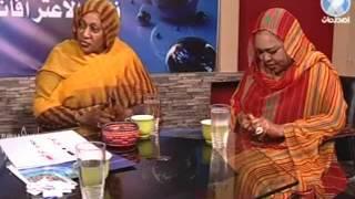 دكتورة ساره أبو والأستاذة عفاف حسن أمين - في نادي الاعترافات