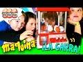 MÁQUINA LA GARRA Challenge! * RETO HUEVOS KINDER y dulces con la máquina de feria LA GARRA ARCADE