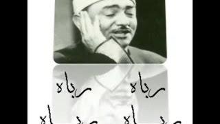 روائع تواشيح و ابتهالات الشيخ الجليل نصرالدين طوبار فى صلاه الفجر كامله (رباه - بك استجير)