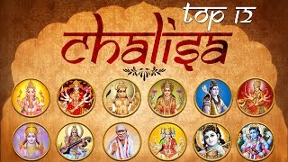 Top 12 Chalisa Collection | Hanuman Chalisa - Shiv Chalisa - Durga Chalisa | Bhakti Songs