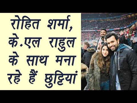 Rohit Sharma, KL Rahul at Bayern Munich-Arsenal Champions League game | वनइंडिया हिन्दी