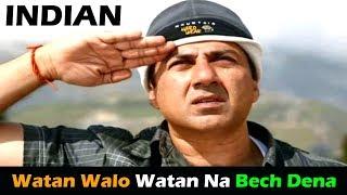 Watan Walo Watan Na Bech Dena | Indian | Best Patriotic Songs | Desh Bhakti Geet | Desh Bhakti Song