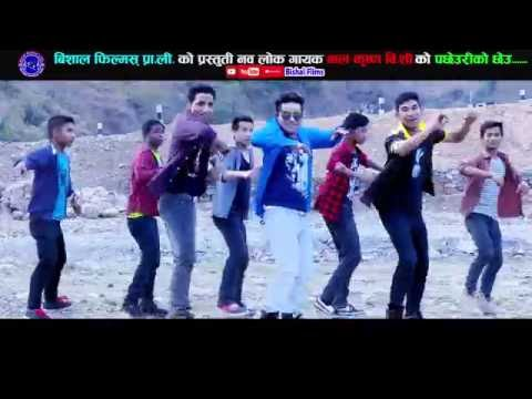Pachheuri ko chheu|| Superhit Nepali lok song 2073/2016|| Hum Gaire & Jamuna Rana|| Video HD