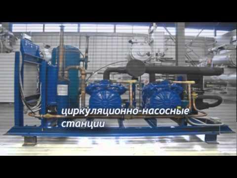 видео: Видео презентация производства