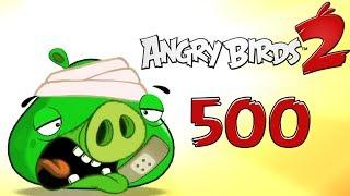 Angry Birds 2 Cobalt Plateaus Pig Bay 500 BOSS LEVEL Walkthrough
