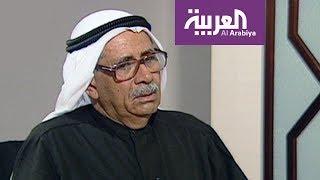 هذا هو: أحمد السقاف
