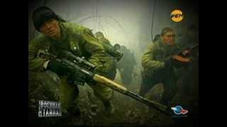 Военная тайна - 48 выпуск