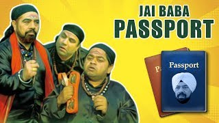 Jai Baba Passport : B N Sharma |  New Punjabi Comedy Video | Latest Comedy Scene 2018