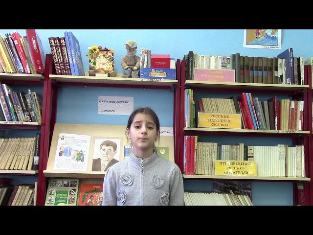 Изображение предпросмотра прочтения – КаринаЖилкина читает произведение «Доброта» Ю.В.Друниной