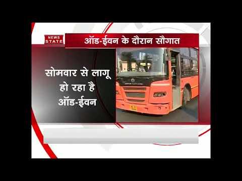 Odd-even scheme: Delhi government announces free bus service