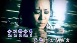 黄晓凤 我太爱你 wang xiao feng wo thai ai ni vcd