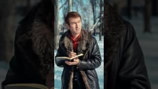 Максат Кыштобаев - Жаза