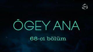 Ögey ana (68-ci bölüm)