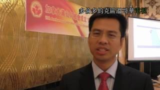 Puxian Association, 20161206