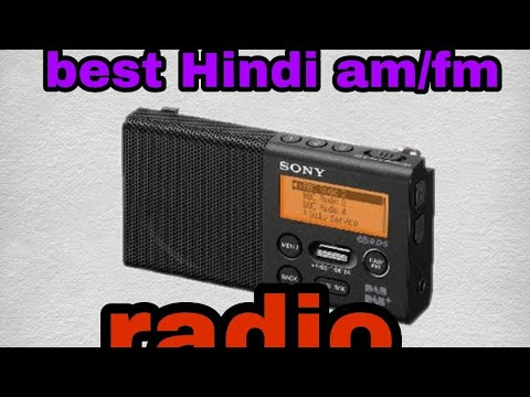 Best Am/fm Radio App